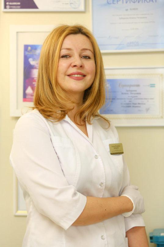Зубарева Алина Петровна