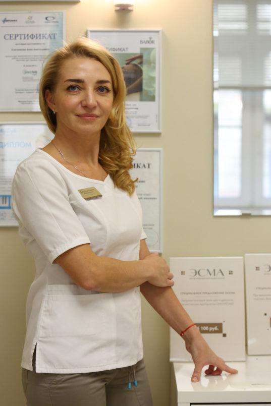 Ключникова Анна Анатольевна