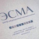 Логотип Эсма