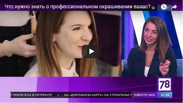 Интервью Анна Шмалько